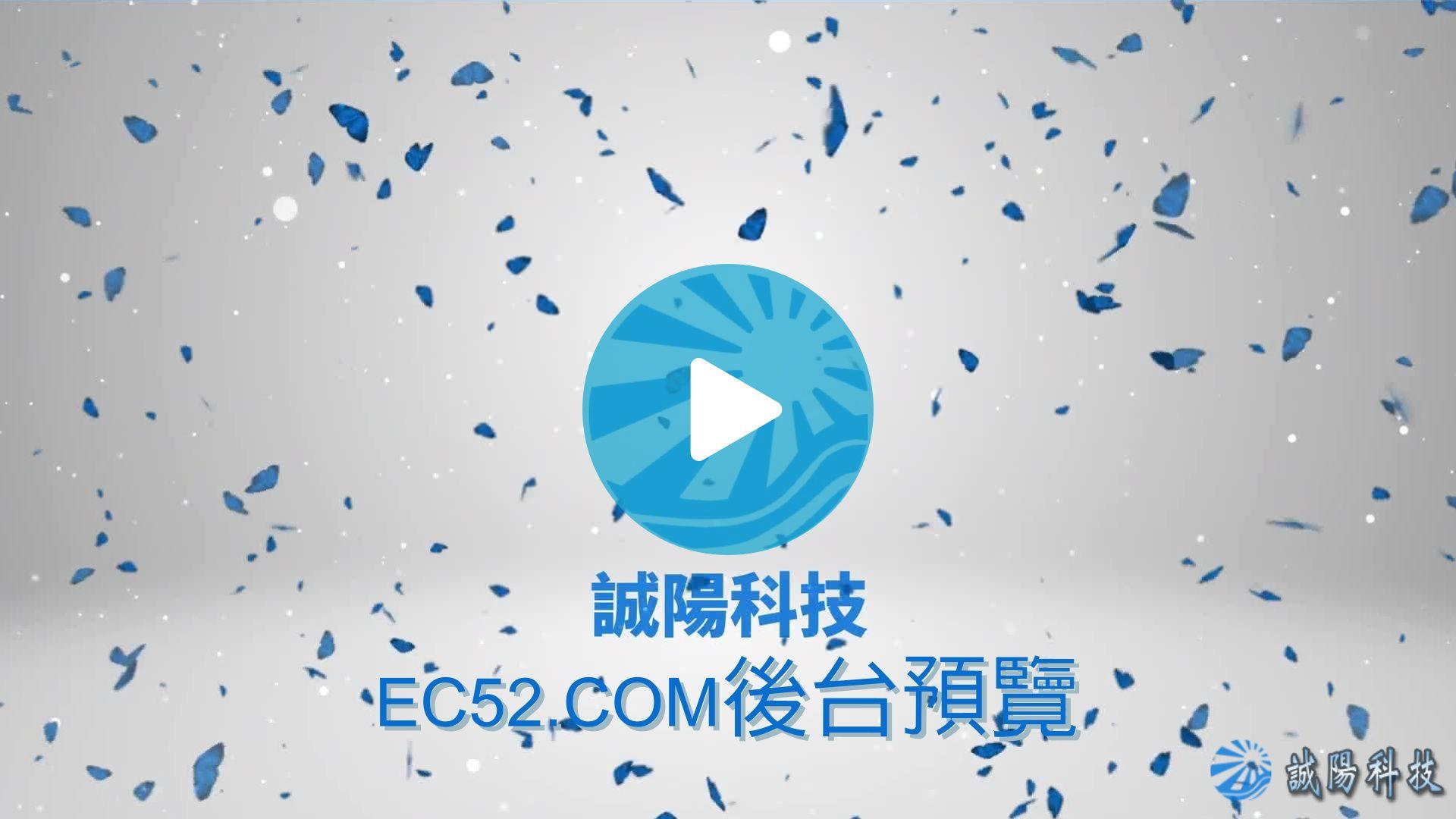 admin demo - Ec52